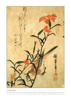 """Märzblatt zum Kalender """"DIe Eleganz der Vögel in historischen japanischen Holzschnitten"""""""