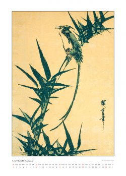 """Novemberblatt zum Kalender """"DIe Eleganz der Vögel in historischen japanischen Holzschnitten"""""""