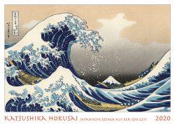 Kunstkalender. Große Welle, Katsushika Hokusai, Holzschnitt, Edo-Zeit