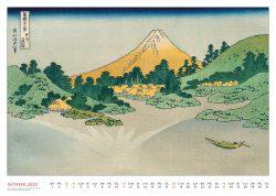 Aus dem Bildkalender Katsushika Hokusai: Japanische Szenen aus der Edo-Zeit