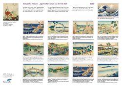 Indexseite aus dem Bildkalender Katsushika Hokusai: Japanische Szenen aus der Edo-Zeit